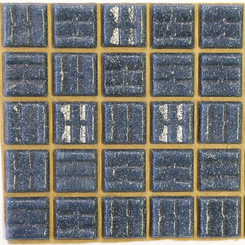 C66 - Viridian 2cm x 2cm vitreous glass tiles